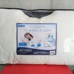 寝違いの治療と予防は枕で!首・肩が楽に眠られる条件
